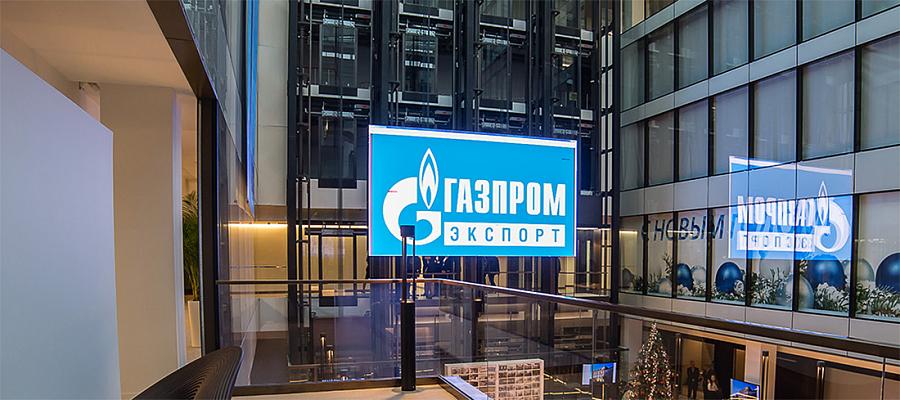 За год на Электронной торговой платформе Газпром экспорта продано 12,7 млрд м3 газа