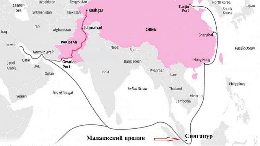 За день до инцидента в Гибралтаре. Китай поднял до максимального уровень безопасности судов в Малаккском проливе, Сингапур - нет