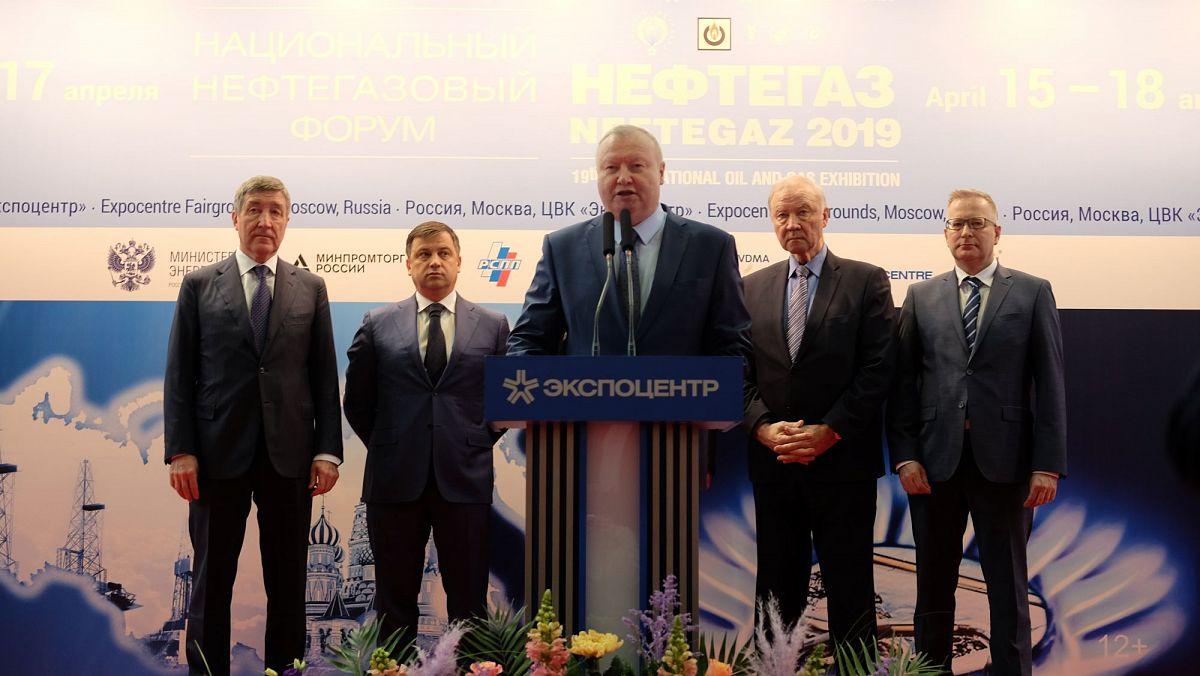 Юбилейная выставка «НЕФТЕГАЗ-2020» – главное событие для специалистов отрасли